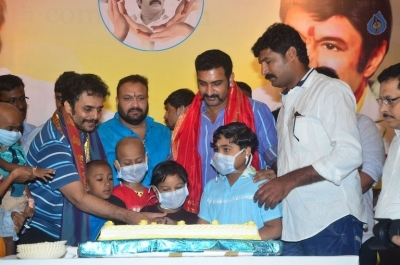 NBK Birthday Celebrations 2017 - 21 of 42
