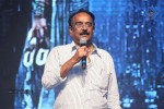 Nee Jathaga Nenundali Audio Launch 01 - 5 of 125
