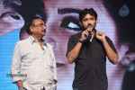 Nee Jathaga Nenundali Audio Launch 01 - 12 of 125