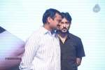 Nee Jathaga Nenundali Audio Launch 01 - 15 of 125