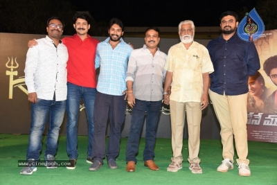 Nene Mukyamantri Movie Pre Release Event - 5 of 21