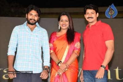 Nene Mukyamantri Movie Pre Release Event - 12 of 21