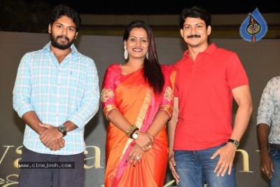 Nene Mukyamantri Movie Pre Release Event - 15 of 21