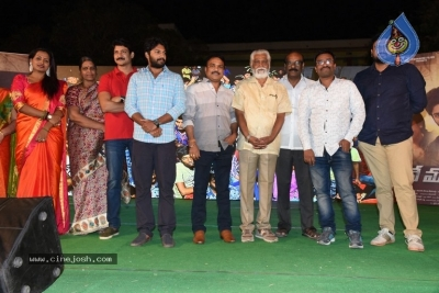 Nene Mukyamantri Movie Pre Release Event - 17 of 21
