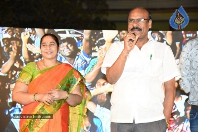 Nene Mukyamantri Movie Pre Release Event - 20 of 21