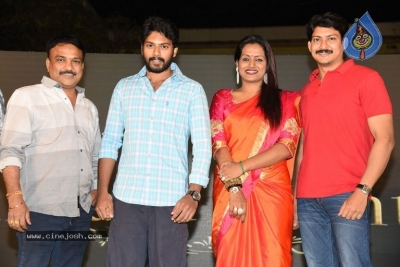 Nene Mukyamantri Movie Pre Release Event - 21 of 21