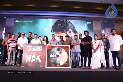 NGK Movie Audio Launch - 1 of 21