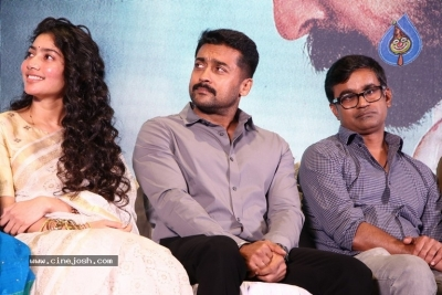 NGK Movie Audio Launch - 2 of 21