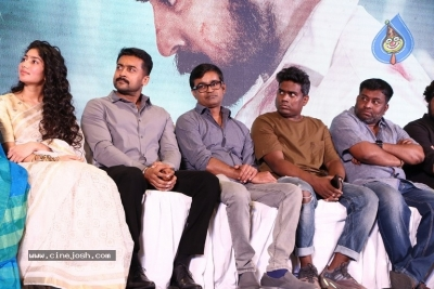 NGK Movie Audio Launch - 11 of 21