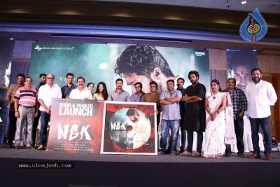 NGK Movie Audio Launch - 14 of 21