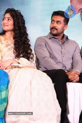 NGK Movie Audio Launch - 15 of 21