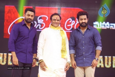 Ntr Biopic: Kathanayakudu Audio Launch - 1 of 42