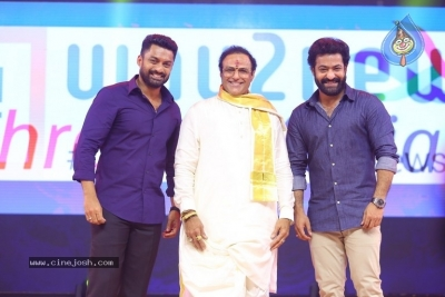 Ntr Biopic: Kathanayakudu Audio Launch - 3 of 42