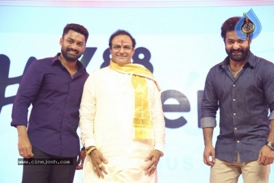 Ntr Biopic: Kathanayakudu Audio Launch - 4 of 42