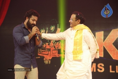 Ntr Biopic: Kathanayakudu Audio Launch - 5 of 42