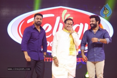 Ntr Biopic: Kathanayakudu Audio Launch - 7 of 42