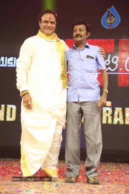 Ntr Biopic: Kathanayakudu Audio Launch - 8 of 42