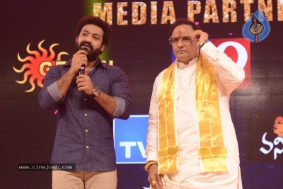 Ntr Biopic: Kathanayakudu Audio Launch - 11 of 42