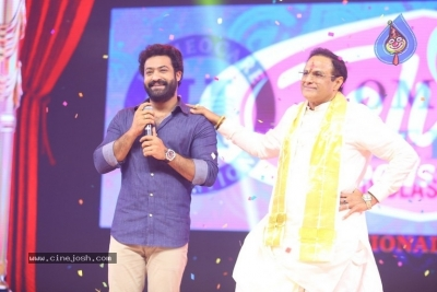 Ntr Biopic: Kathanayakudu Audio Launch - 14 of 42