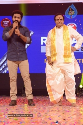 Ntr Biopic: Kathanayakudu Audio Launch - 17 of 42