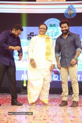 Ntr Biopic: Kathanayakudu Audio Launch - 18 of 42