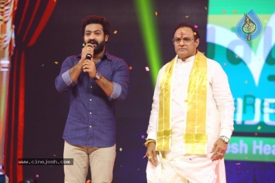 Ntr Biopic: Kathanayakudu Audio Launch - 20 of 42
