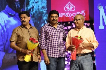 Oka Manasu Audio Launch 1 - 3 of 102