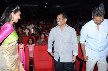 Oka Manasu Audio Launch 1 - 5 of 102