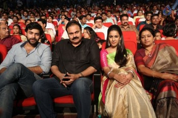 Oka Manasu Audio Launch 1 - 7 of 102