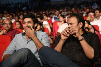 Oka Manasu Audio Launch 1 - 17 of 102