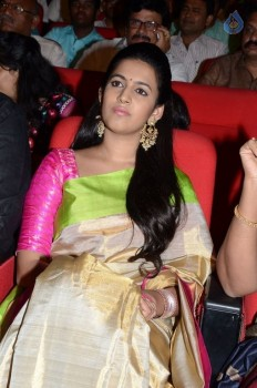 Oka Manasu Audio Launch 1 - 19 of 102