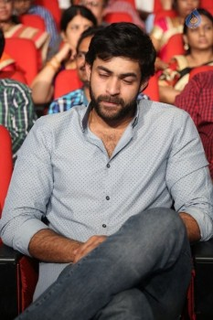 Oka Manasu Audio Launch 1 - 21 of 102