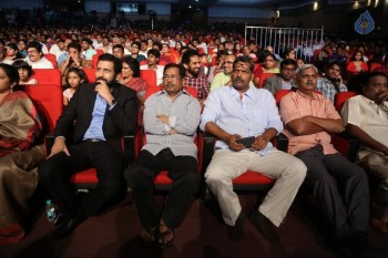 Oka Manasu Audio Launch 1 - 64 of 102