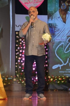 Oka Manasu Audio Launch 1 - 67 of 102