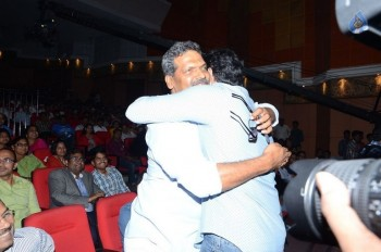 Oka Manasu Audio Launch 1 - 70 of 102