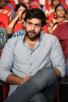 Oka Manasu Audio Launch 1 - 71 of 102