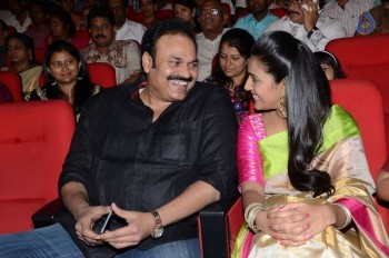 Oka Manasu Audio Launch 1 - 72 of 102