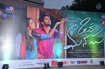 Oka Manasu Audio Launch 1 - 75 of 102