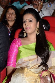 Oka Manasu Audio Launch 1 - 82 of 102