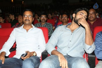 Oka Manasu Audio Launch 1 - 83 of 102