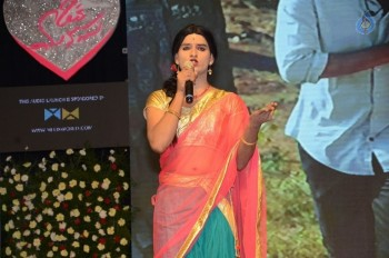 Oka Manasu Audio Launch 1 - 84 of 102