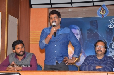 Only Nenu  Trailer  Launch Photos - 3 of 21