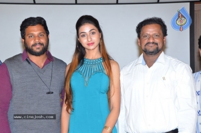 Only Nenu  Trailer  Launch Photos - 5 of 21