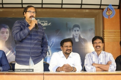 Only Nenu  Trailer  Launch Photos - 8 of 21