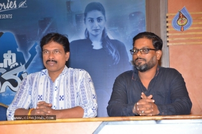 Only Nenu  Trailer  Launch Photos - 11 of 21