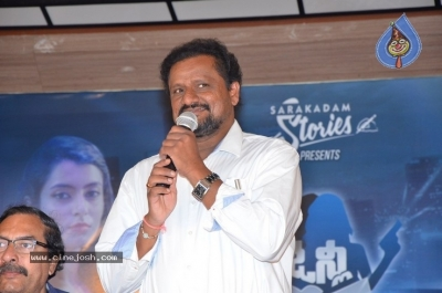 Only Nenu  Trailer  Launch Photos - 17 of 21