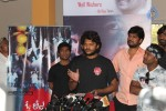 Oo Roju Short Film Press Meet - 2 of 73