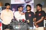 Oo Roju Short Film Press Meet - 18 of 73