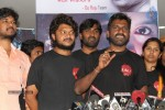 Oo Roju Short Film Press Meet - 19 of 73