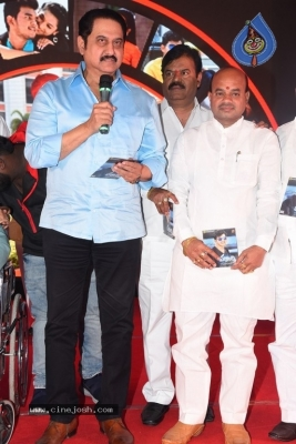 Parari Movie Audio Launch - 4 of 29